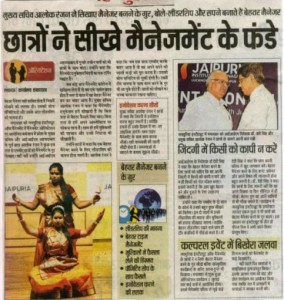 Chhatro ne Seekhe Management ke fande