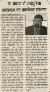 Dr. Pankaj Gupta ne Jaipuria Lukhnow ka Karyabhar Sambhala