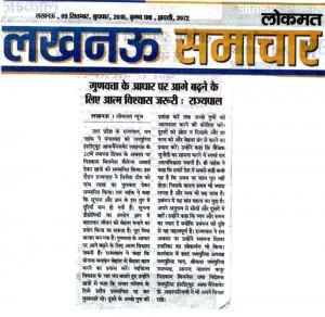 Gunvatta ke aadhar par aaghe badhne ke liye atma visvas jaruri : Rajyapal