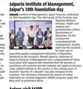 Jaipuria Institute of Management Jaipur's 10th Foundation day